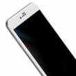 Baseus 0.23mm curved-screen edzett üveg fehér iPhone 8 Plus