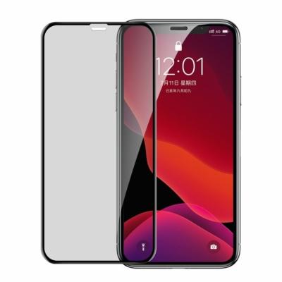 Baseus Full-screen Curved Privacy sötétített üveg iPhone XR