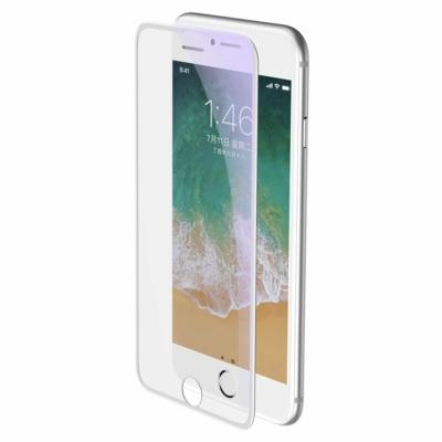 Baseus Full-screen Full Coverage Kék-sugár szűrő 3D fehér üvegfólia iPhone 8 Plus