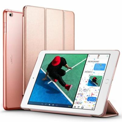 """ESR Yippee iPad Mini 7.9"""" 2019 Rose Gold"""